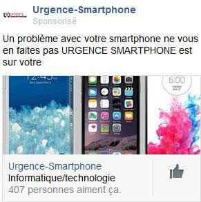 urgence-smartphone-facebook-ads